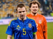 Ukraina vs Walia zdjęcie stock