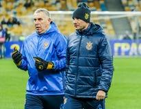 Ukraina vs Walia fotografia royalty free