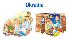 Ukraina wektoru ilustracja Fotografia Stock