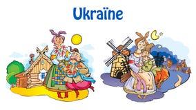 Ukraina wektoru ilustracja Obrazy Royalty Free