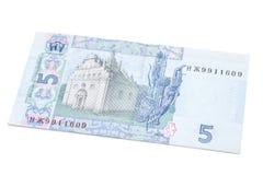 Ukrainare Hryvnia 5 hryven Arkivfoto