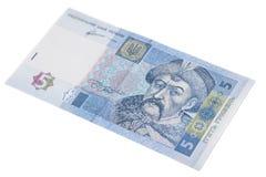 Ukrainare Hryvnia 5 hryven Arkivbilder