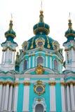 Ukrainare kristen, kyrka för St Andrew ` s Royaltyfri Bild