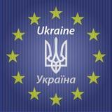 Ukrainare och europeisk flagga Fotografering för Bildbyråer