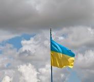Ukrainare sjunker Fotografering för Bildbyråer
