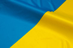 Ukrainare sjunker Royaltyfri Fotografi