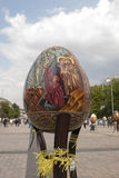 UkrainarePysanky festival Arkivfoto