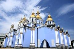 ukraine Zdjęcie Stock