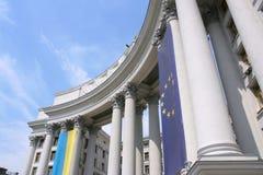 ukraine Obraz Royalty Free