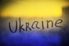 Ukraine photos stock