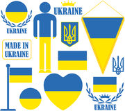 ukraine Stockfoto