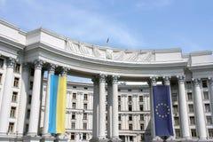 ukraine Fotografia Royalty Free