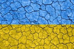 ukraine Royalty-vrije Stock Fotografie