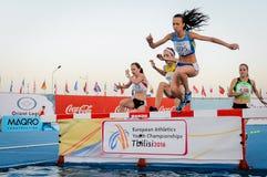 Ukraine athlete Royalty Free Stock Photo