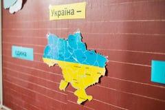 Ukraine auf der Schulbehörde lizenzfreies stockbild