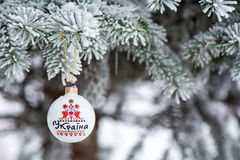Ukraine bauble on a Christmas tree branch Royalty Free Stock Image