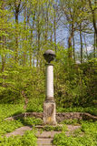 UKRAINE, BELAYA TSERKOV : Column with a globe in the eastern rav Royalty Free Stock Photography