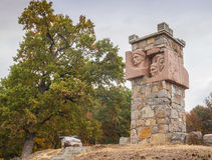UKRAINE, BELAYA TSERKOV: The monument on Mount Paly Royalty Free Stock Photos