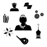 The ukraine black Royalty Free Stock Image