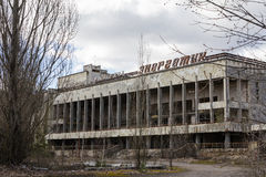 UKRAINE. Chernobyl Exclusion Zone. - 2016.03.19. Buildings in the abandoned city of Pripyat Stock Image
