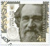 UKRAINE - 2015: shows Ilya Ilyich Mechnikov 1845-1916. UKRAINE - CIRCA 2015: A stamp printed in Ukraine shows Ilya Ilyich Mechnikov 1845-1916, circa 2015 royalty free stock images