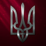 Ukraine Coat of Arms. Excellent vector illustration, EPS Royalty Free Stock Image