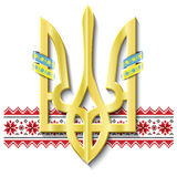 Ukraine Coat of Arms with national ornament Stock Image
