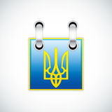 Ukraine Coat of Arms Stock Photo