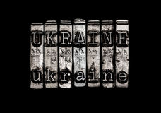 Ukraine country text Stock Photography