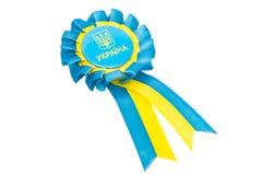 Ukraine-Dichtung mit den blauen und gelben Bändern Stockfotos