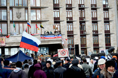 Ukraine, Donetsk 2014 Stockfoto