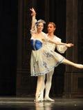 Ukraine envoy- The second act second field candy Kingdom -The Ballet  Nutcracker Stock Photo