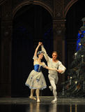 Ukraine envoy- The second act second field candy Kingdom -The Ballet  Nutcracker Royalty Free Stock Image