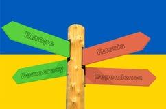Ukraine (Europa - Russland) Lizenzfreies Stockbild