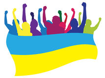 Ukraine fans illustration Stock Photos