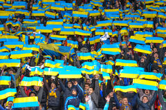 Ukraine fans Royalty Free Stock Photo