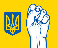 Ukraine fist. Vector illustration of the Ukraine fist Royalty Free Stock Photos