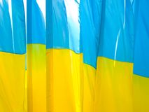 Ukraine flag. Royalty Free Stock Photo