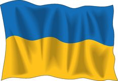 Ukraine flag Stock Images