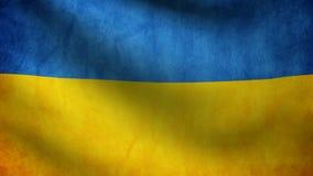 Ukraine flag. Animation of Ukraine flag moving stock footage