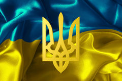 Ukraine flag. With a coat of arms Stock Images
