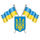 Ukraine Royalty Free Stock Images