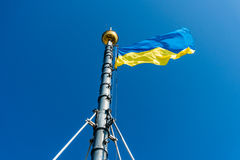 Ukraine flag. stock image