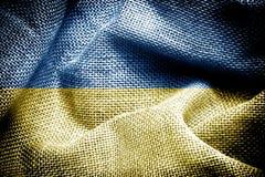 The Ukraine flag. Royalty Free Stock Image