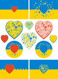 Ukraine flag variations with hearts Stock Images
