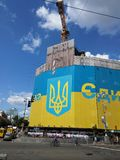 Ukraine. Flag on the wall Royalty Free Stock Photography