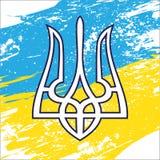 Ukraine flag white Stock Photo