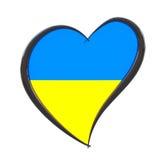 Ukraine-Flagge innerhalb des Herzens Eurovisions-Lied-Wettbewerb 2017 in Ukrai Lizenzfreie Stockbilder