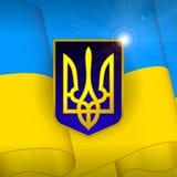 Ukraine-Flaggenhintergrund lizenzfreies stockbild