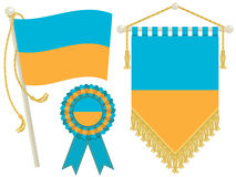 Ukraine flags Stock Photo